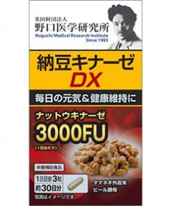 NattoKinase hỗ trợ và điều trị tai biến DX 3000FU