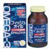 omega 3 orihiro jemart (1)