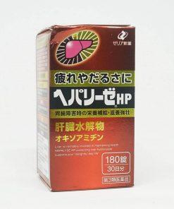bổ gan hepalyse HP 180 viên (1)
