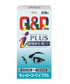 Thuốc bổ mắt Q&P 270v