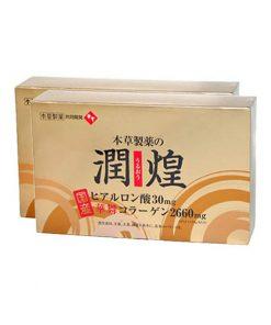 Collagen Gold Premium Hanamai (1)